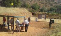 Black Duck Shooting Range